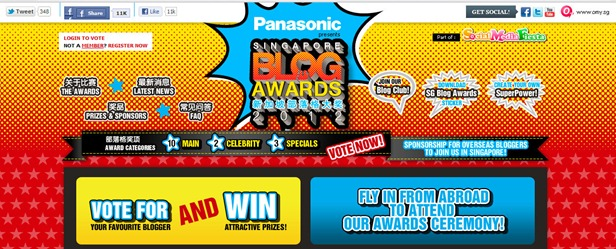 singapore blog awards banner