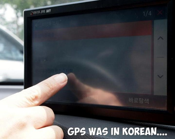Korean gps 1