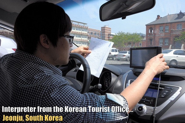 KoreanTourist Office