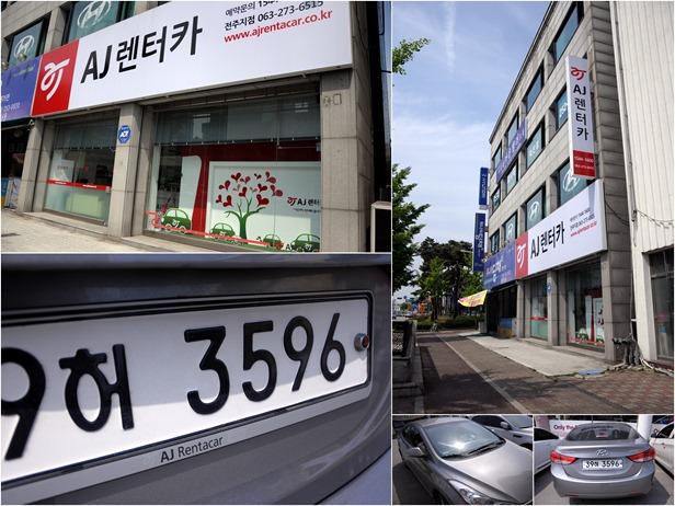 avis korea