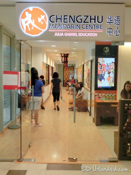 Chengzhu mandarin centre