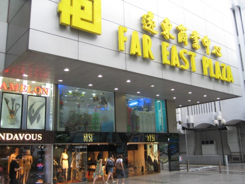 「far east plaza orchard」の画像検索結果