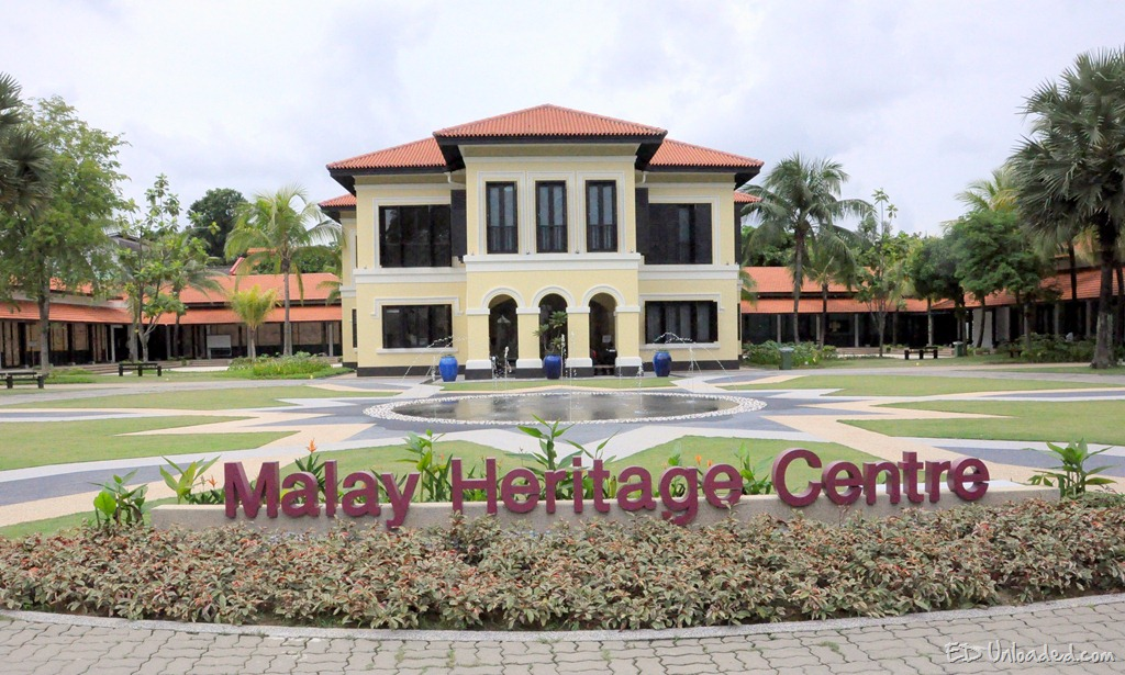 Malay Heritage Centre Singapore Malay Heritage Centre The