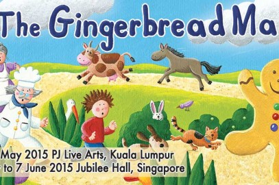 Children's I Theatre: The Gingerbread Man (Giveaway)