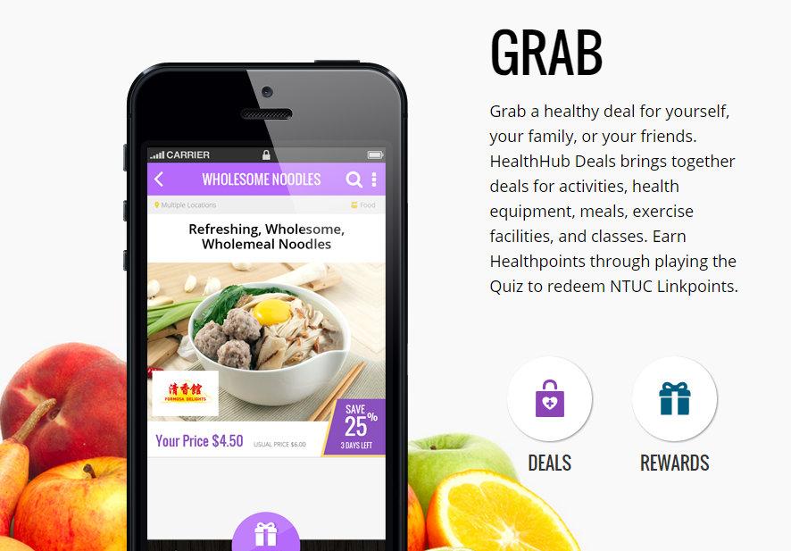 healthhub deals