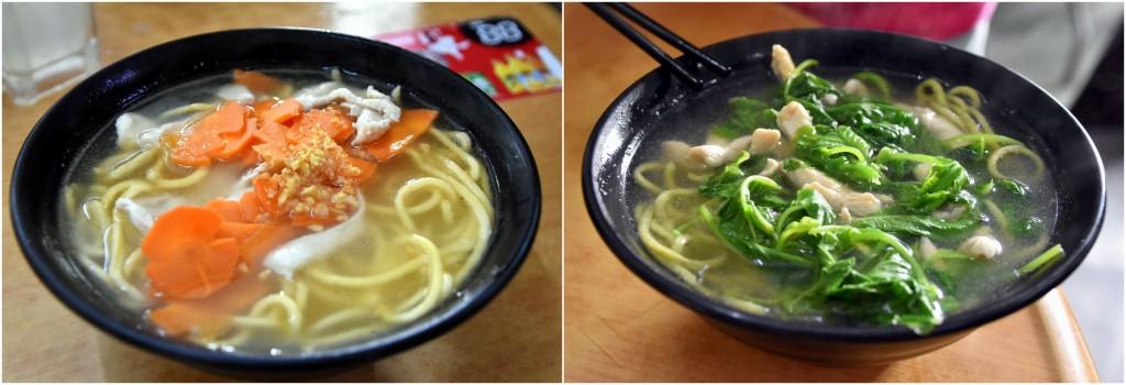yeap noodles penang