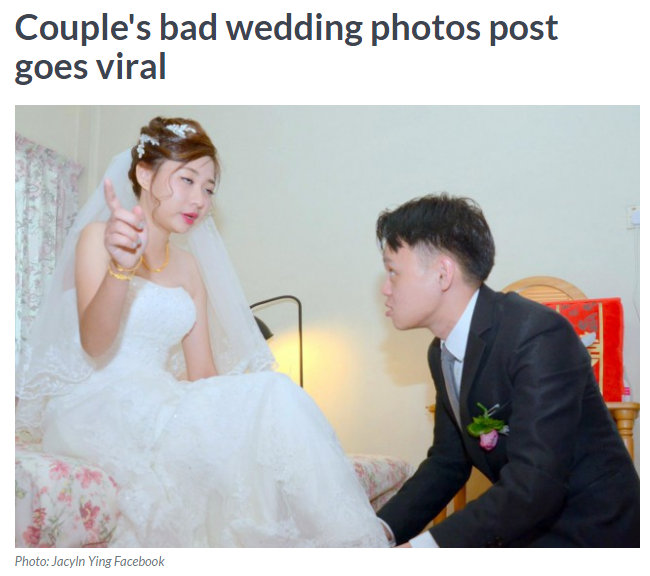 bad wedding photographer
