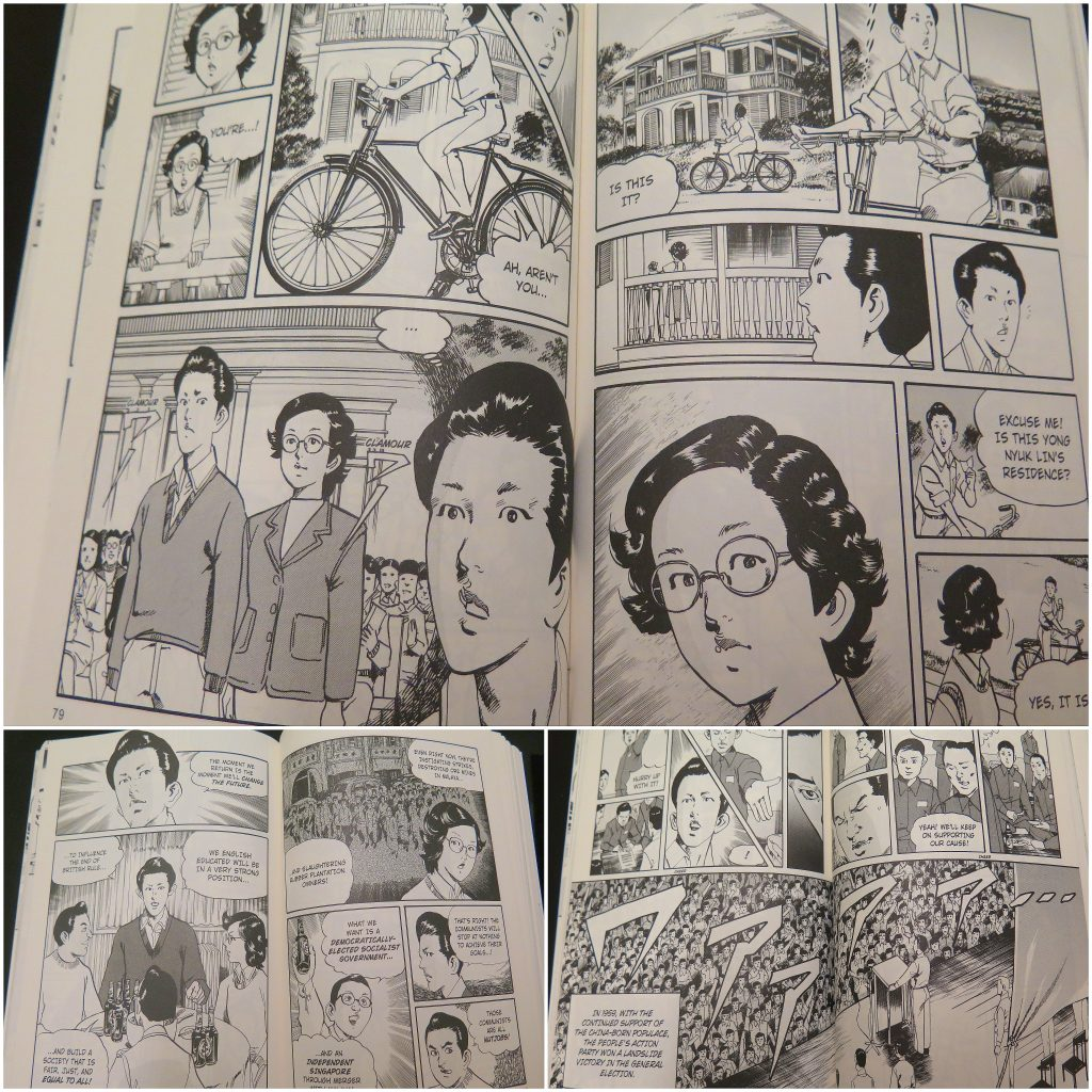lky-manga