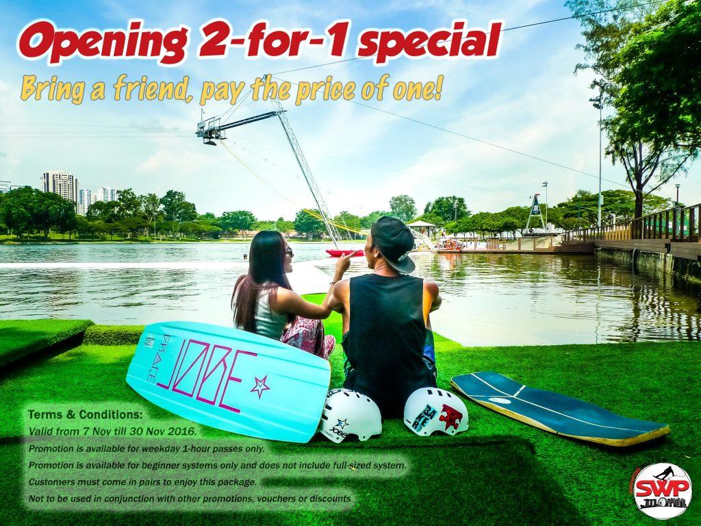wake-park-promotion