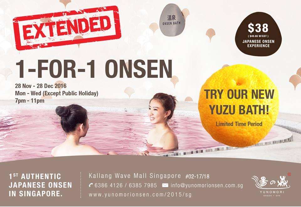 yunomori-onsen-promotion