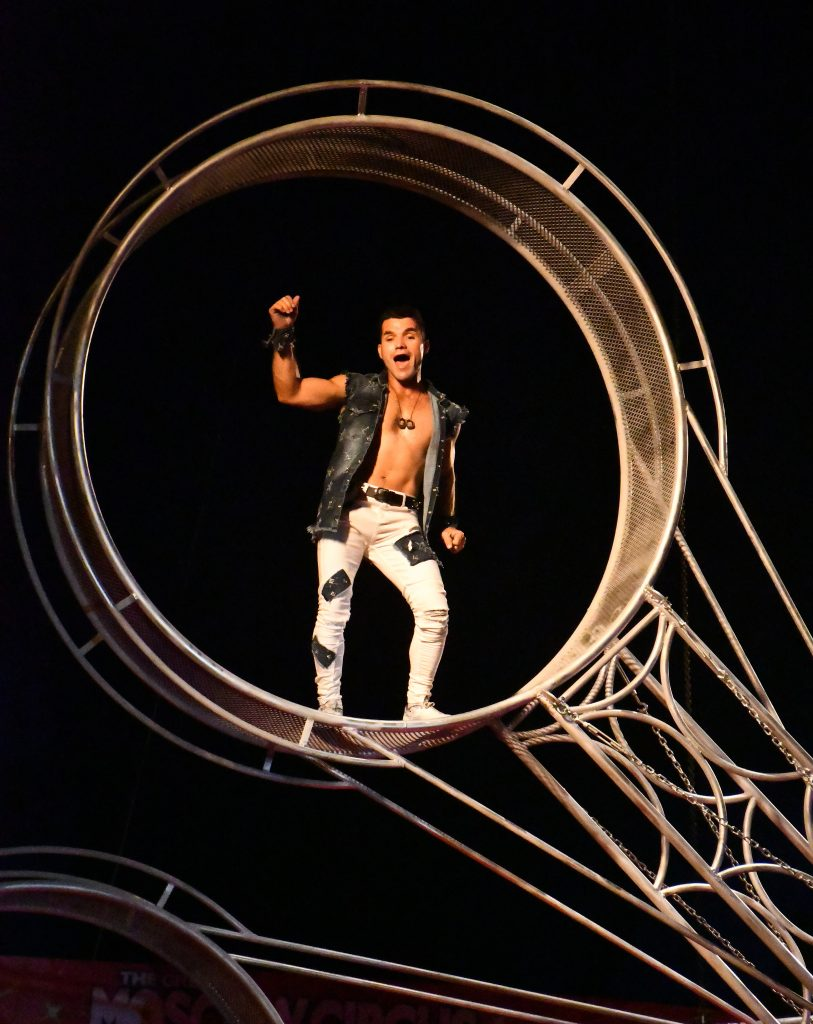 moscow circus wheel