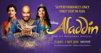 3 reasons to catch aladdin